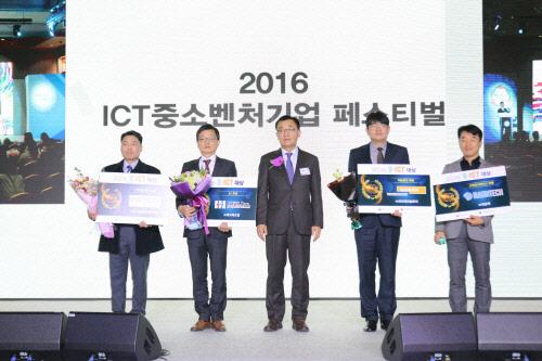 """""""ICT, 창조경제 중심에 서다"""", 2016 K-ICT 대상 성황리에 마무리"""